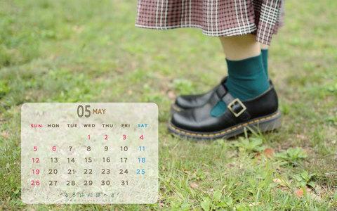 Calendar 2019.05 1920-1200