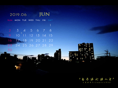 Calendar 2019.06 1600-1200