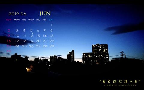 Calendar 2019.06 1920-1200