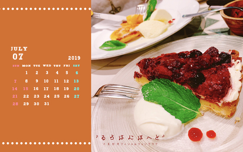 Calendar 2019.07 1920-1200