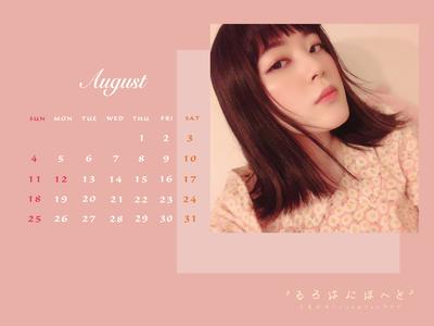 Calendar 2019.08 1600-1200