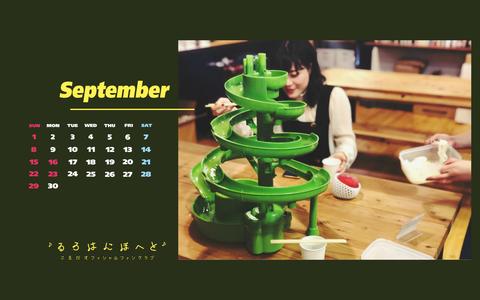 Calendar 2019.09 1920-1200