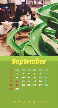 Calendar 2019.09 Smartphone