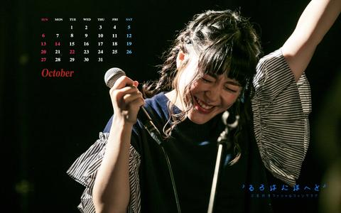 Calendar 2019.10 1920-1200