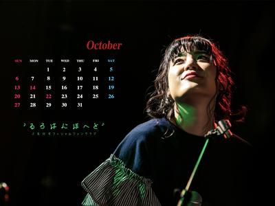 Calendar 2019.10 1600-1200