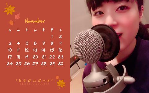 Calendar 2019.11 1920-1200