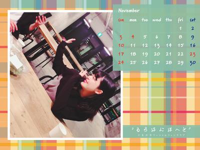 Calendar 2019.11 1600-1200