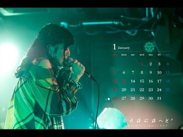 Calendar 2020.01 1600-1200