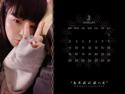 Calendar 2020.02 1600-1200