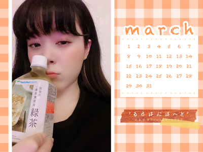Calendar 2020.03 1600-1200