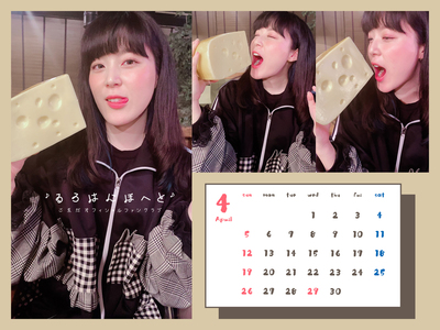 Calendar 2020.04 1600-1200