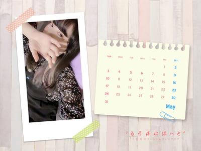 Calendar 2020.05 1600-1200