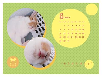 Calendar 2020.06 1600-1200