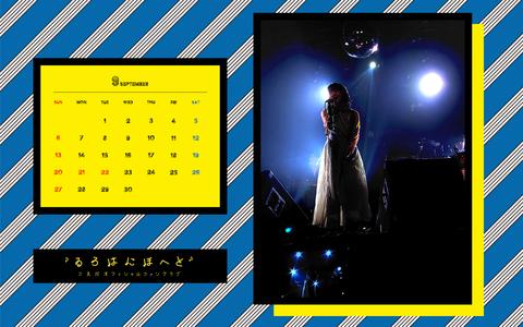 Calendar 2020.09 1920-1200