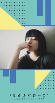 Wallpaper vol.115 Smartphone