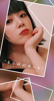 Wallpaper vol.116 Smartphone