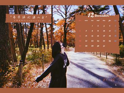 Calendar 2020.12 1600-1200