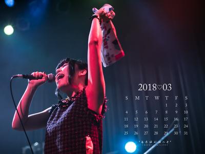 Calendar 2018.03 1600-1200