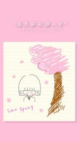 Wallpaper vol.59 Smartphone