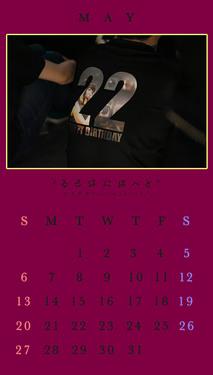 Calendar 2018.05 Smartphone