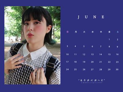 Calendar 2018.06 1600-1200