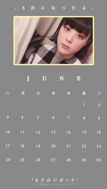 Calendar 2018.06 Smartphone