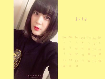 Calendar 2018.07 1600-1200