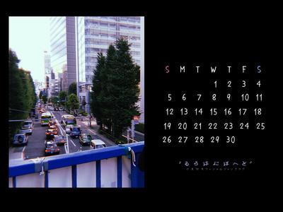 Calendar 2018.08 1600-1200