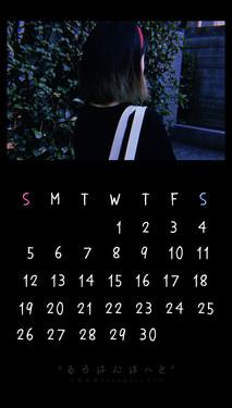 Calendar 2018.08 Smartphone
