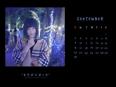 Calendar 2018.09 1600-1200