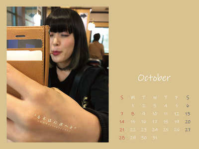 Calendar 2018.10 1600-1200