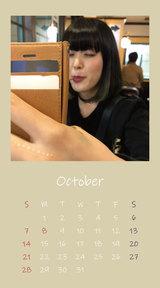 Calendar 2018.10 Smartphone
