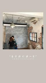 Wallpaper vol.70 Smartphone