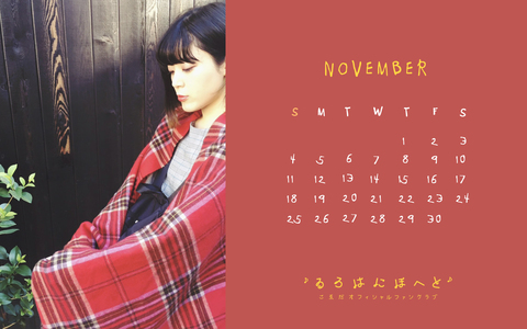 Calendar 2018.11 1920-1200