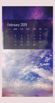 Calendar 2019.02 Smartphone
