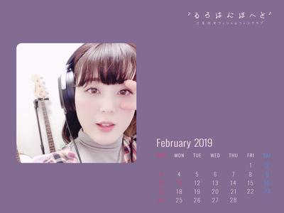 Calendar 2019.02 1600-1200