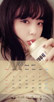 Calendar 2019.03 Smartphone