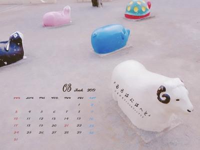 Calendar 2019.03 1600-1200