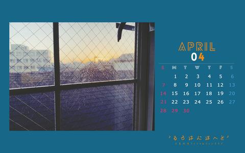 Calendar 2019.04 1920-1200